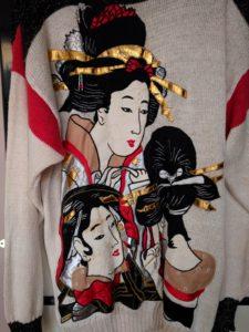 "alt:"" Asian Spa Kabuki women"