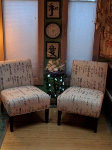 "alt:""Asian chairs"""